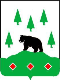 Герб Бокситогорского района