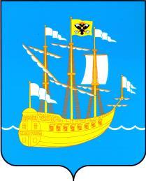 Герб Лодейнопольского района