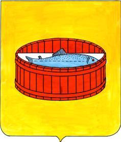 Герб Лужского района