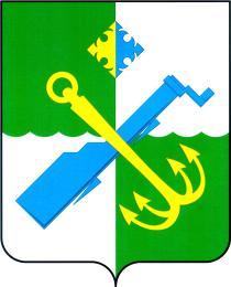 Герб Подпорожского района