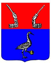 Герб Приозерского района