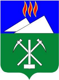 Герб Сланцевского района