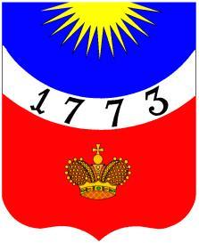 Герб Тихвинского района