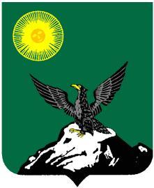 Герб Кингисеппского района