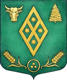 Герб Волосовского района